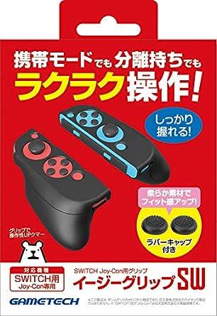 Gametech Easy Grip For Nintendo Switch Joy-Con (Black) Agarre para Manos y Dedos: Amazon.es: Videojuegos
