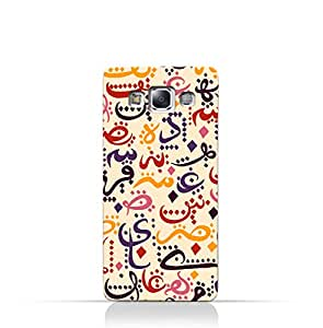 AMC Design Cover for Samsung Galaxy E7 - Multi Color