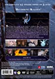 Lunar Legend Tsukihime: Complete Collection