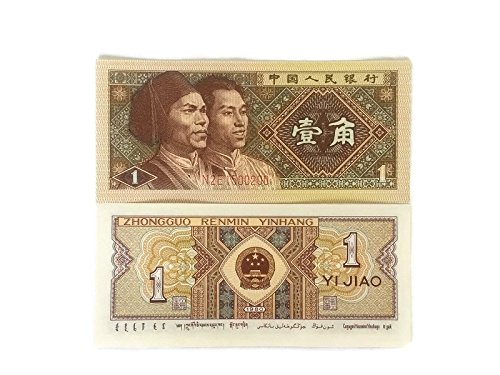 (China 1 Jiao Banknote UNC 1980 Collectible Old Rare Vintage Paper Money)