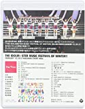 Animation - The Idolm@Ster (The Idolmaster) Music Festiv@L Of Winter!! Blu-Ray Box [Japan BD] COXC-1060
