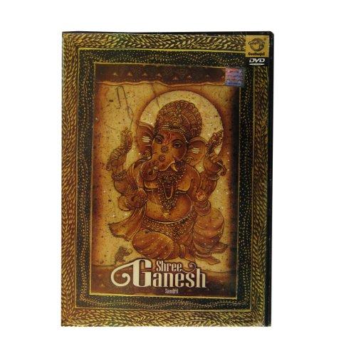 Sri Ganesh: Sanskrit Recital