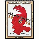 Vintage Army Black Knights Football Poster Calendar