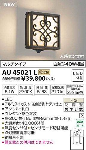 AU45021L 電球色LED人感センサ付アウトドアポーチ灯 B01GCAXI8C 16940