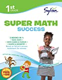 img - for 1st Grade Super Math Success: Activities, Exercises, and Tips to Help Catch Up, Keep Up, and Get Ahead (Sylvan Math Super Workbooks) book / textbook / text book