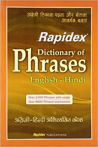 Buy rapidex dictionary of phrases english hindi book online at low buy rapidex dictionary of phrases english hindi book online at low prices in india rapidex dictionary of phrases english hindi reviews ratings amazon m4hsunfo