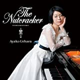 Uehara Ayako No Kurumi Wari Ningyou by Ayako Uehara (2014-12-24)