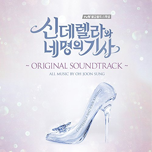 cinderella-and-four-knights-ost-tvn-tv-drama-2cd-with-folded-poster