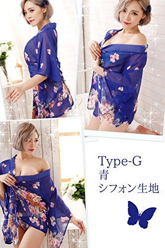 cdc62bff490fd (アクアランド) AQUALAND コスプレ 和服 ミニ 浴衣 着物 花魁 セクシー かわいい 和風 三点
