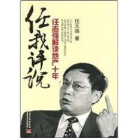http://ec4.images-amazon.com/images/I/51xcfH-ZJpL._AA200_.jpg