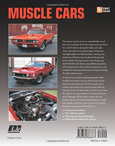 Muscle Cars (First Gear)
