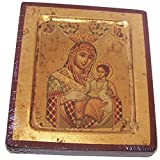 Blessed Mother of Bethlehem Icon with sheets of Gold (Lithography) - style I ( 12.4 x 9.4 inches)