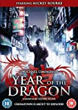Year Of The Dragon [DVD]