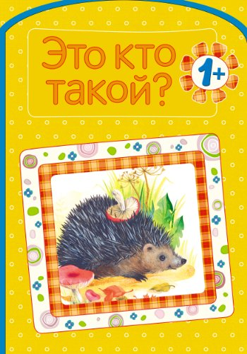 Learn Russian With a Russian Tutor