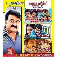 BOEING BOEING / CHEPPU / MAHA SAMUDRAM 3 IN 1 DVD (022)