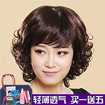 Amazon In The First Flower Show Fake Hair Wig Women Girls