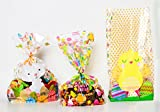 Easter Cello Gift Bags, Cute Assorted Designs, Easter Party Giveaway Treats, 75 count, 11.5 x 5 in