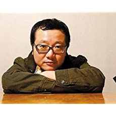 image for Cixin Liu