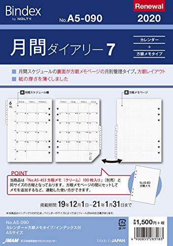 능률 バインデックス 수첩 리필 2020 년 월간 캘린더 + 방안 노트 형식의 인덱싱된 A5-090 (2020 년 1 월 시작) / Efficiency Baindex Pocketbook Refill 2020 Monthly Calendar + Square Memo Type Indexed A5-090 (as of January 2020)