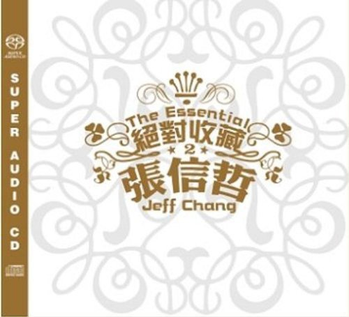 Jeff Chang - Essential Jeff Chang [No USA] (Hong Kong - Import)