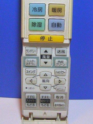 エアコンリモコン AR-RBC1J