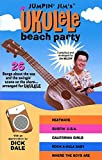 Jumpin' Jim's Ukulele Beach Party (Fretted)