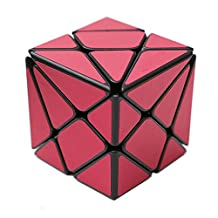 HJXD globle Axis Special Shape Magic Cube Black Kingkong with Red Stickers