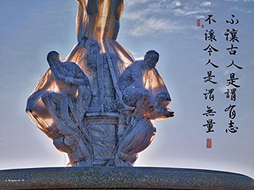 Oceanus Series (Steven C. Rockefeller, Jr. Estate Color Series The Oceanus Fountain Photograph 40.5 x 54 inches Acrylic Face-Mounted)