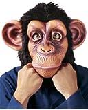 Fun World Deluxe Chimp Mask