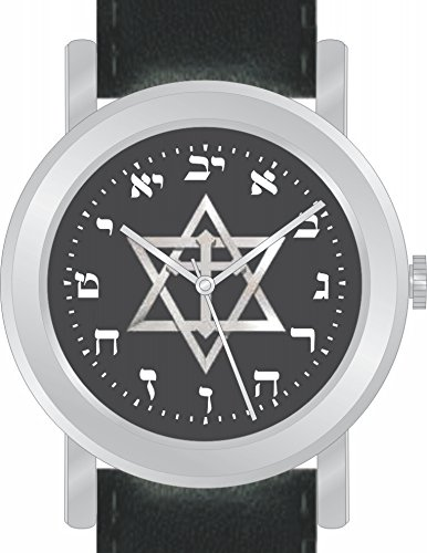 """""""Hebrew Numbers"""" Brushed Chrome Unisex Size Round Watch H..."""