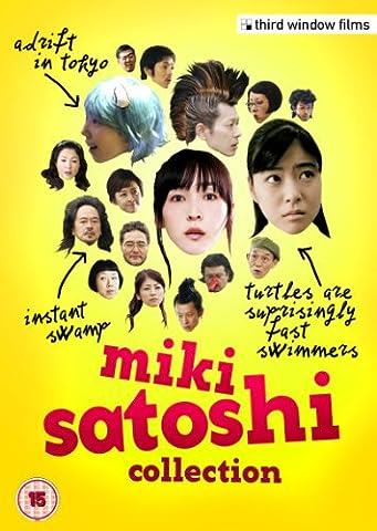 Satoshi Miki Collection - 3-DVD Box Set ( Tenten / Instant Numa (Insutanto numa) / Kame wa igai to hayaku oyogu (Turtles Swim Faster Than Expecte [ NON-USA FORMAT, PAL, Reg.2 Import - United Kingdom (Turtles Dvd Collection)