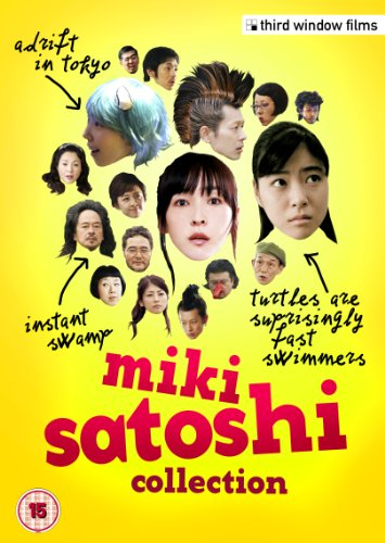 Satoshi Miki Collection - 3-DVD Box Set ( Tenten / Instant Numa (Insutanto numa) / Kame wa igai to hayaku oyogu (Turtles Swim Faster Than Expecte [ NON-USA FORMAT, PAL, Reg.2 Import - United Kingdom ]