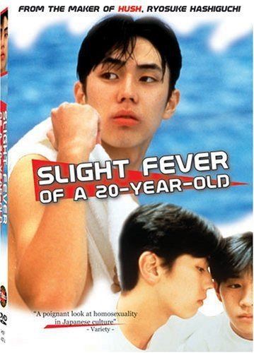 Slight Fever of a 20 Year Old by Water Bearer Films