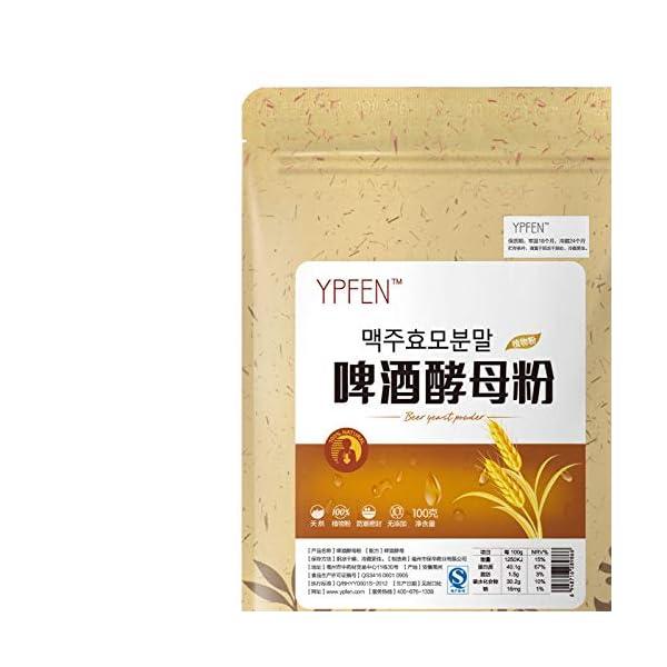 Nuovo 100g (0,22LB) biologico 100% puramente naturale Lievito di birra Tradizionale tè in polvere tisana tè profumato Tè… 2 spesavip