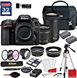 Nikon D7500 DSLR Camera with AF-P 18-55mm VR Lens & 70-300mm ED Lens + Deluxe Accessory Kit (2 Battery Bundle)