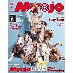ちっこい Myojyo 最新号 サムネイル