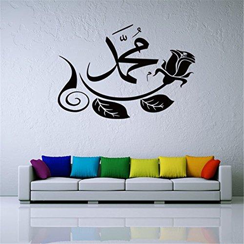 ural Vinyl Arts and Sayings Arabic Islamic Muslim Arabic Home Bedroom Mosques God Allah Quran ()