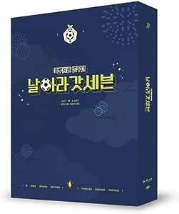 GOT7 5TH Fan Meeting - Fly GOT7 [날아라 갓세븐] DVD (2DISC)