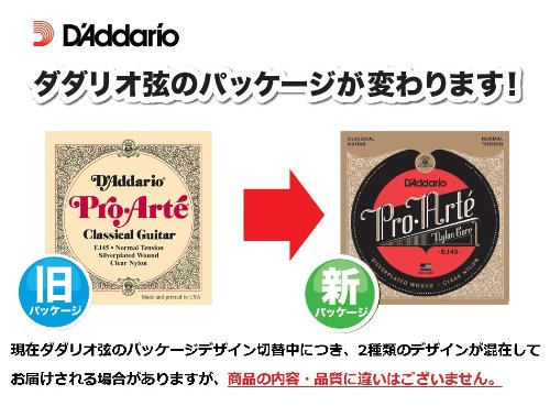 D Addario Nylon Classical Guitar Strings : d 39 addario ej46 pro arte nylon classical guitar strings hard import it all ~ Russianpoet.info Haus und Dekorationen