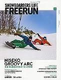 Freerun(フリーラン) 2020年 02 月号 [雑誌]