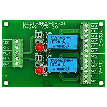 Electronics-Salon 2 DPDT Signal Relay Module Board, DC 5V Version, on