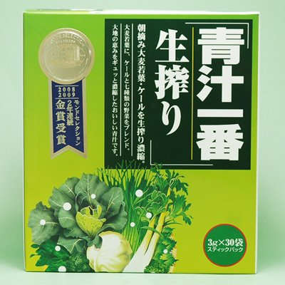 コーワリミテッド 青汁一番生搾り 3g*30包 (#646810) ×8個セット B005LEMAGW