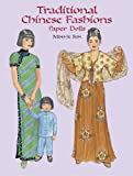 Traditional Chinese Fashion Paper Dolls