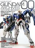 Mobile Suit Gundam 00 Second Season archive 3D & Cels (DENGEKI HOBBY BOOKS)