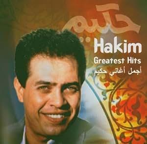 Greatest Hits (Egypt)