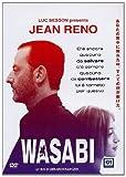 Wasabi [ Italian Import ]