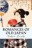 img - for Romances of Old Japan book / textbook / text book