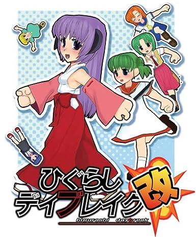 [Anime do Mês] - Higurashi No Naku Koro Ni [18+] 51xfbRRRXiL._SX385_
