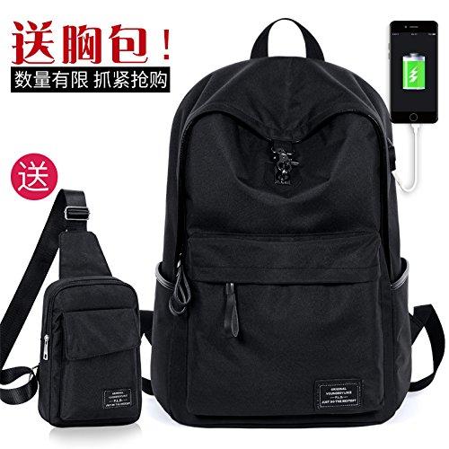 Black (chest bag) JWBB Korean version of leisure shoulder bag simple travel backpack computer male bag junior high school student bag schoolboy fashion trend