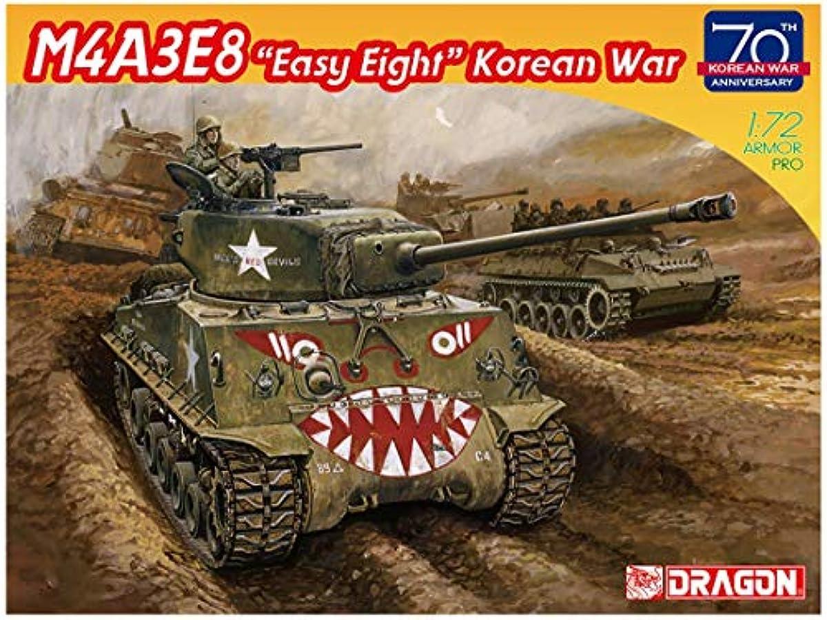 [해외] 드래곤 1/72 한국전쟁 미국 육군 중 전차 M4A3E8 이지에이트 프라모델  DR7570